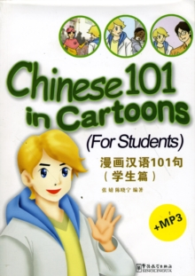 Chinese 101 in Cartoons - For Students, Paperback Book