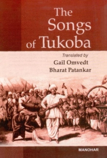 Songs of Tukoba, Hardback Book