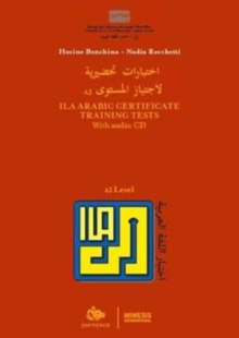 ILA Arabic Certificate Training Tests : With Audio CD - A2 Level, Paperback Book