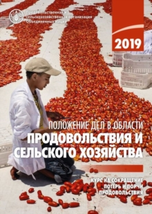 The State of Food and Agriculture 2019 (Russian Edition) : Moving Forward on Food Loss and Waste Reduction, Paperback / softback Book