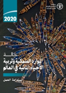 The State of World Fisheries and Aquaculture 2020 (Arabic Edition) : Sustainability in action, Paperback / softback Book