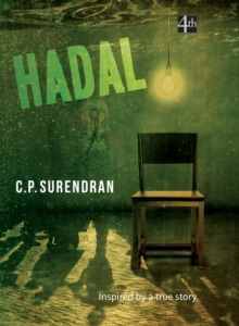 Hadal : Inspired by a True Story, Hardback Book