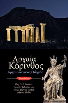 Ancient Corinth : Site Guide (Modern Greek), Paperback / softback Book
