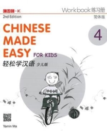 Chinese Made Easy for Kids 4 - workbook. Simplified characters version, Paperback / softback Book