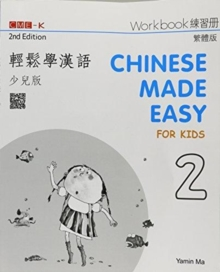 Chinese Made Easy for Kids 2 - workbook. Traditional character version, Paperback / softback Book