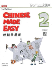 Chinese Made Easy 2 - textbook. Traditional character version, Paperback / softback Book