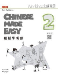 Chinese Made Easy 2 - workbook. Traditional character version, Paperback / softback Book