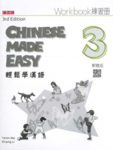 Chinese Made Easy 3 - workbook. Traditional character version, Paperback / softback Book