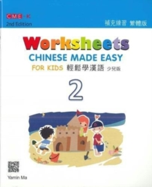 Chinese Made Easy For Kids 2 - worksheets. Traditional character version, Paperback Book
