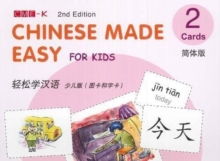 Chinese Made Easy For Kids 2 - flashcards. Simplified character version, Cards Book