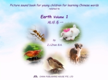 Picture sound book for young children for learning Chinese words related to Earth  Volume 1, EPUB eBook