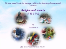 Picture sound book for teenage children for learning Chinese words related to Religion and society, EPUB eBook