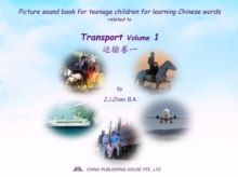 Picture sound book for teenage children for learning Chinese words related to Transport  Volume 1, EPUB eBook