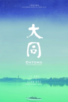 Datong - The Chinese Utopia, Paperback Book