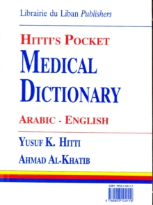 Hitti's Pocket Medical Dictionary, Paperback Book
