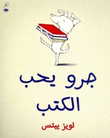 Kalb Yoheb Al Kotob (Dog Loves Books), Paperback Book